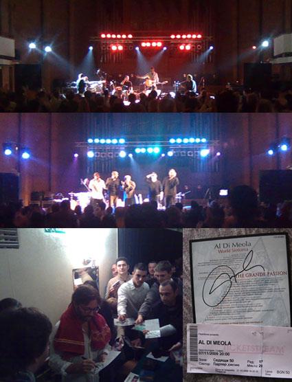 Al Di Meola - Sofia, 07.11.2009